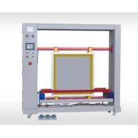 China LC-1100T Emulsion Coating for Screen Printing Frame/photographic stencil Coating machine wholesale