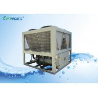 China 65 tonnes de refroidisseur d'eau commercial refroidi par air pour le dispositif de climatisation d'hôtels wholesale