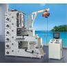China LC-RY 6320 Label FLEXO PRINTING MACHINE UV Camera Germany BST Turn bar two side printed wholesale