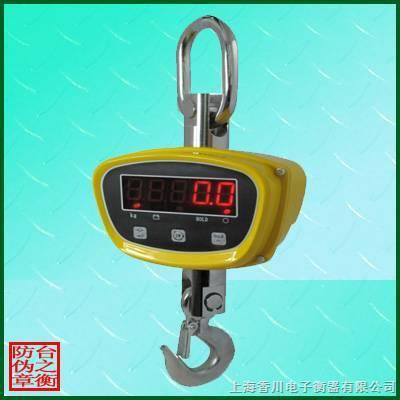 Quality Small digital hanging scale(crane scale) for sale