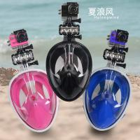 China china manufacture full face dry snorkel mask on sale