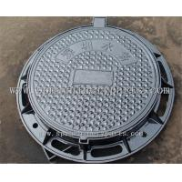 China Heavy Duty Ductile Cast Iron Rectangular Manhole Cover for road sewerage system usages wholesale
