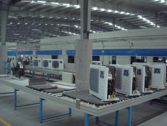 Guangzhou Kinte Electric Industrial Co.,Ltd