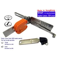 China Smart TOY 2 Track 2-in-1 Auto Pick and Decoder wholesale