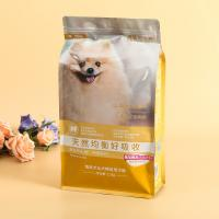 China Retort Reseal Pet Food Aluminum Foil Packaging Bags For Dry Pet Food / pet food storage container on sale