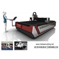 China HECF3015II-2000 Fiber Optic Laser Cutting Machine 1070NM Aser Wave Length wholesale
