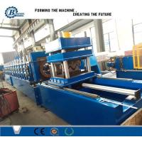 China Three Wave Guardrail Roll Forming Machine PLC With Automatic Continuous Cutting wholesale