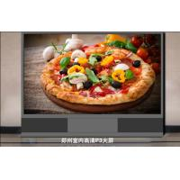 China Automatic Switch Indoor LED Video Wall Smd Full Color Screen Synchronization Control wholesale