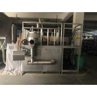 China Wet Granulator Machine For Pharmaceuticals Super Mixing Consistent Programmed wholesale