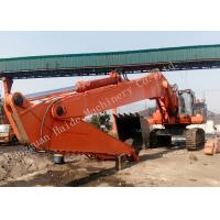 Buy cheap Excavator EX1200-5 Long Reach Boom for India Market with Heavy Duty work condition from wholesalers