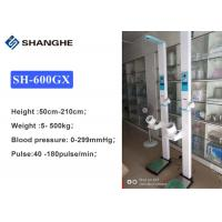 China Pharmacy BMI 2.1m RS232 Body Weighing Measuring Machine wholesale