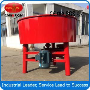 China M-100 rubber mixer machine wholesale