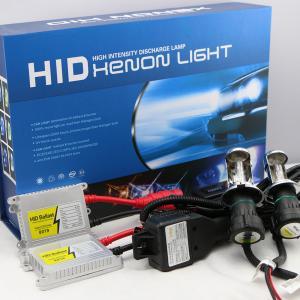 China Low Price Wholesale H4 Bi-xenon HID KIT with Slim Ballast Xenon BULB 18 Months Warranty on sale