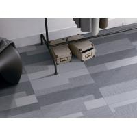 China Random Design Dark Grey Carpet Tiles Texture Scratch Proof For Living Room Wall on sale