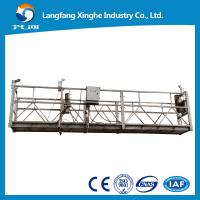 China Electric suspended cradle / window cleaning cradle / suspended working platform wholesale