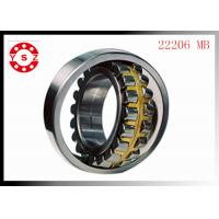 Buy cheap ZWZ bearings Self - Aligning  Roller Bearings OEM Service 22206 from wholesalers