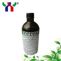 China [Manufacturer] YY-368 Roller and Blanket cleaner for printing press on sale