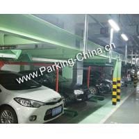 China Hydraulic Puzzle Parking System PSH2 Lift-Slide Vertical-Transverse Moving, double stacker smart parking wholesale