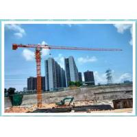 China Self-Raising Rental Rail Mounted Tower Crane 10 Ton 60m Construction Site Cranes wholesale