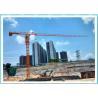 China Self-Raising Rental Rail Mounted Tower Crane 10 Ton 60m Construction Site Cranes wholesale