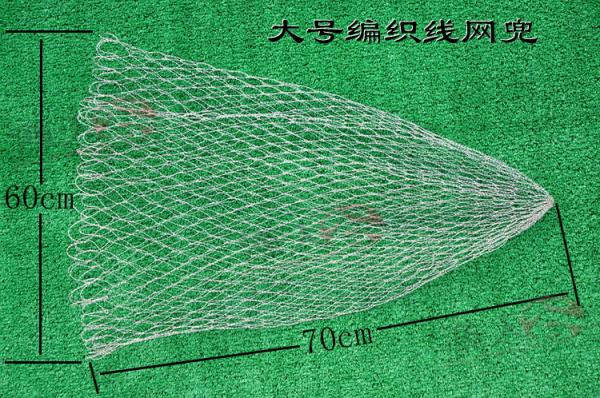 Rubber mesh netting images for Replacement fishing net