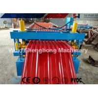 China CNC Control Steel Roof Roll Forming Machine Roofing Sheet Making Machine wholesale