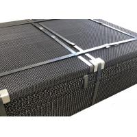 Carbon Steel Weave Slef Cleaning Screen Mesh For Vibrating Screen Equipment