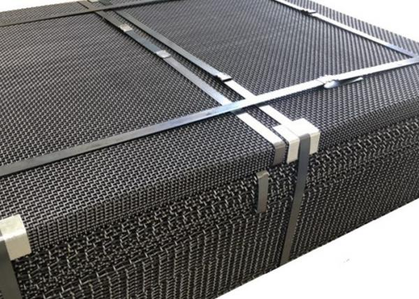 Quality Carbon Steel Weave Slef Cleaning Screen Mesh For Vibrating Screen Equipment for sale