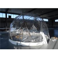 China Exhibition Round Portable Geodesic Dome Stage / Cassette / Wooden Floor wholesale
