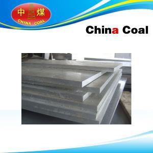 China Medium Thick Plate wholesale