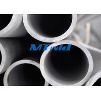 China TP 316 / 316Ti ERW EFW Stainless Steel Welded Pipe For Fluid Industry 100% Inspection on sale