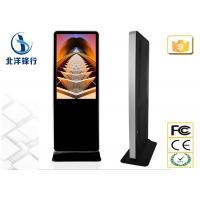 China Iphone Outlook Interactive Digital Display Board  For Trade Shows wholesale