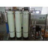 China FRP 500LPH Commercial Water Softener System , SUS304 Ion Exchange Water System on sale
