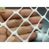 China 60CM X 5M PP Garden Mesh Netting 230 GSM Black Color , Climbing Garden Protection Netting wholesale