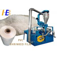 Smooth Product Surface PVC Pulverizer Machine For Soft PVC Shrinked Film