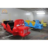 China Children Rotating Magic Car Ride Kiddie Amusement Car Rides 8m * 12m Space Size wholesale
