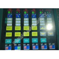China Automatic Kraft Paper Making Machine Two Fourdrinier Digital Control on sale