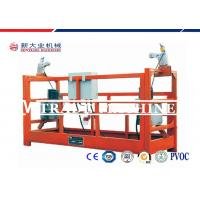 China Oil Tank Cleaning Boiler Maintenance Aerial Work Platforms With CE Certificate wholesale