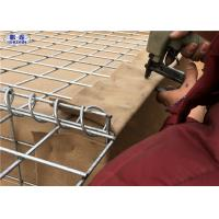 Buy cheap Military Hesco Barrier Welded Gabion Box For Military Shooting Range from wholesalers