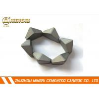 Buy cheap Zhuzhou manufacturer tungsten cemented carbide shield cutter from wholesalers
