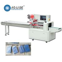 China High Speed Horizontal Flow Wrapper Towel Packing Wrapping Easy Operation wholesale