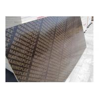China Dynea Phenolic Film Faced Plywood With Double Side Coating 1220x2440mm on sale