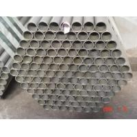 China ASTM A213 Alloy Steel Tube with T5 T9 Steel Pipe wholesale
