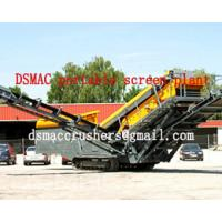 China Portable screen plant for sale on sale
