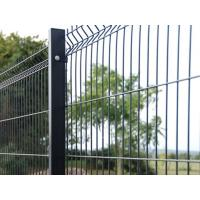China Welded wire mesh fence Panel wholesale