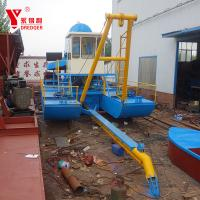 China High Recovery Rate Jet Suction Dredger Jet Suction Dredging Equipment wholesale