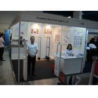 GUANGZHOUSHI GEYOU TECHNOLOGY CO.,LTD.