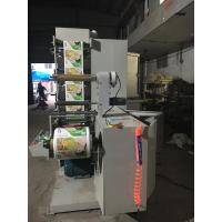 China 7color 320 two units(4+3) Label flexography press machine self-adhesive sticker/label to mould die cutter wholesale