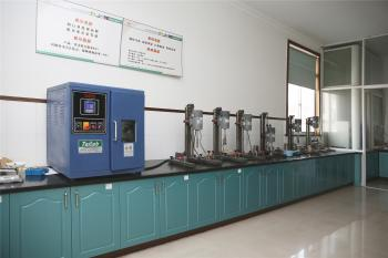 Jiangsu World Chemical Co., Ltd