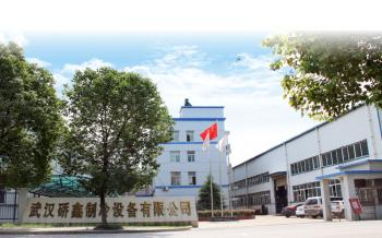 Wuhan Qiaoxin Refrigeration Equipment CO., LTD